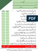 Election 2013 Survey Form
