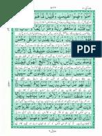 Akram at Tarajim Surah 38 3