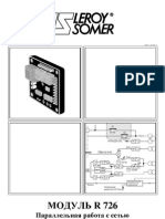 leroy_somer_avr_r726_manual.pdf