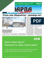 Narva 15