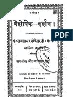 Vaisheshik.darshan.by.Pandit.rajaram