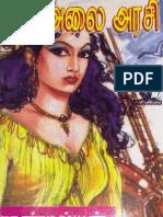Aalai Arasi-Sandilyan