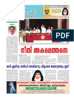 Jeevanadham Malayalam Catholic Weekly Apr07 2013