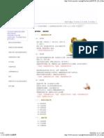 __汉语的语法分析单位6