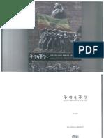 Mengistu Book