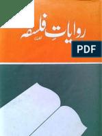 Books sibte pdf hassan
