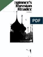 48.Beginners Russian Reader