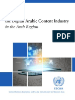 Status of the Digital Arabic Content Industry in the Arab Region