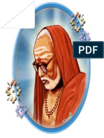 Mahaperiyava Ashtotram-Sanskrit,English, Tamil Mutt Version