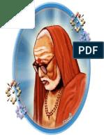 Mahaperiyava Ashtotram-Sanskrit,English, Tamil Mutt Version