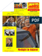 Roshni Issue 40
