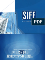 SIFE Jinan University Orientation PPT