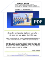 Concept_of_Khalsa.pdf