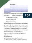 History of Geluk Propagation Beri Jigmey