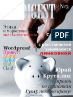 SEO Digest Magazine Issue #2