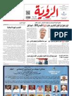 Alroya Newspaper 13-04-2013