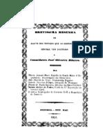 1851-breveresenhajsribeiro