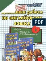 EnjoyEnglish3-6klass