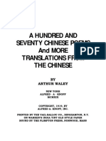 Arthur Waley - A Hundred and Seventy Chinese Poems