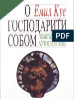 Ugljen datiranje kodeks sinaiticus