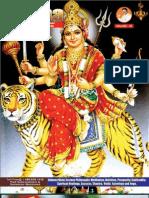 Spiritual Karma Magazine 58. Published by Swamiji Sri Selvam Siddhar-Dr Commander Selvam-Shiva Vishnu Temple