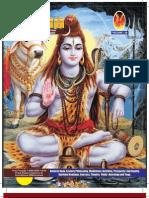 Spiritual Karma Magazine 56. Published by Swamiji Sri Selvam Siddhar-Dr Commander Selvam-Shiva Vishnu Temple
