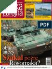 pz12_2007