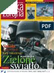 pz15_2007