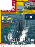 pz20_2007