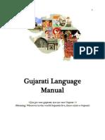 Gujarati Language Manual
