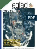 Przegląd Morski [11] 2008.5
