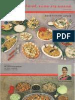 Chettinadu Samayal In Tamil Language Pdf