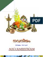 Navaneetham April 2013
