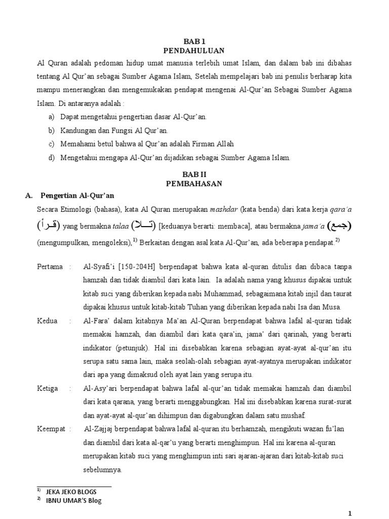 Makalah Mata Kuliah Studi Islam Al Qur An Sebagai Sumber Agama Islam