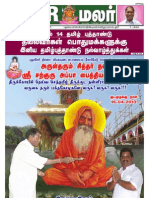 NR Malar 19th Issue