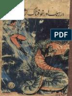 Arzang Aur Khofnak Azdahey-Part-03- Muhammad Yonus Hasrat-Feroz Sons-1971