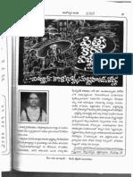 Pithru Karma Vigyanamu in Telugu