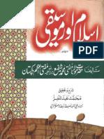 Islam Aur Moseeqi by Mufti Muhammad Shafi