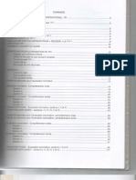 TFI - International French Test - Completo