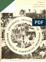 1971 - In Unity - October