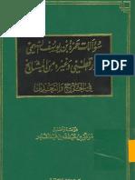 Sawalaat e Imam Darqutni.pdf