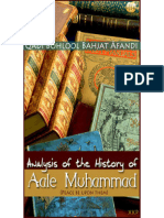 Analysis of the History of Aale Muhammad (Pbut) - Qadi Bohlool Bahjat Afandi - XKP