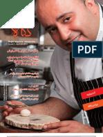 Negah Magazine Issue 3