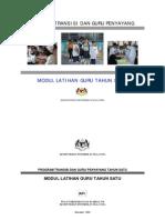Modul Latihan Transisi T1 Tahun 2012