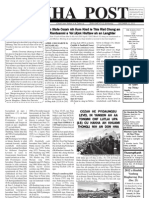Hakha Post No 68