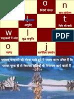Ayurveda Education Based on Precepts of Carak and Sushrut_Prof.B.L.gaur