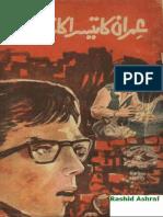 Imran Ka Teesra Karnama-Saleem Ahmed Siddiqui-Feroz Sons