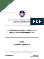 Chemistry paper   blogger