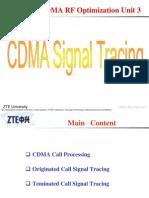 33 CDMA Signal Tracing