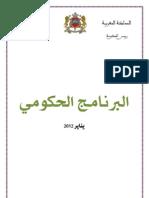 Programme Gouvernement 2012 Bon 1
